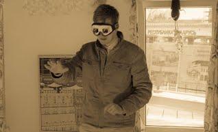 Защита от зазеркалья