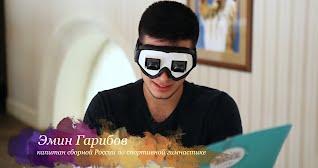 очки переворачивающие изображение